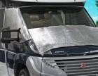 Außenisoliermatte Four Seasons für Ford Transit ab Baujahr 05/2014