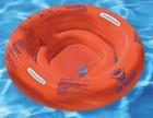 Baby-Sitzring Deluxe Baby Schwimmring bis 12 Monaten